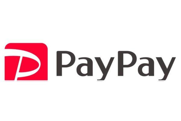 PayPayとは何?使い方とかメリットデメリットってあるの?