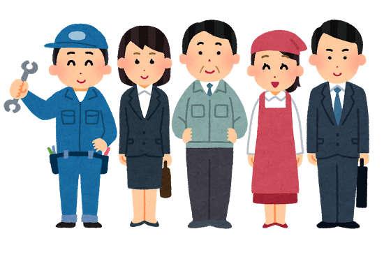 職業選択の方法について、気を付けたい事や情報収集の仕方を教えます