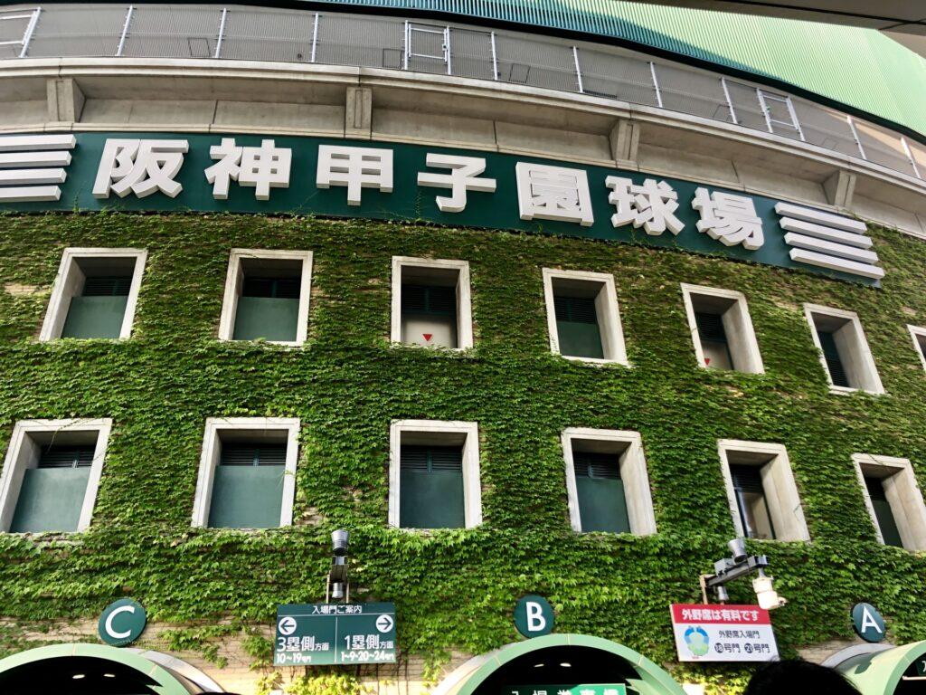 高校野球の全国大会はなぜ甲子園で行われるのか?阪神園芸って何の会社?甲子園の土はどこから持ってくるの?
